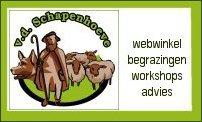 Bezoek de website van de Schapenhoeve >>